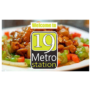 Metro Station — all you can eat, right?